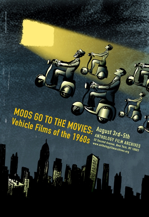 Poster for film program at Anthology Film Archives. Art director: Rachael Guma.